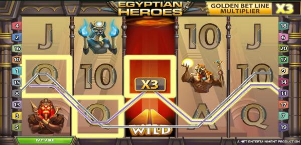 wild symbol of egyptian heroes slot